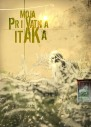 MOJA PRIVATNA ITAKA_preview
